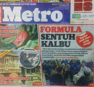 HMetro Cover Feb 2016