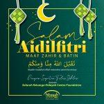 Selamat Hari Raya Aidil Fitri 1441H kepada semua umat Islam. 🕌🌜